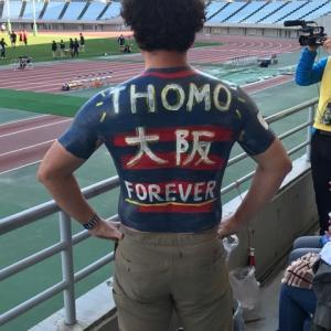 トップチャレンジ2019/2020 第6戦 近鉄ライナーズv釜石シーウェイブス
