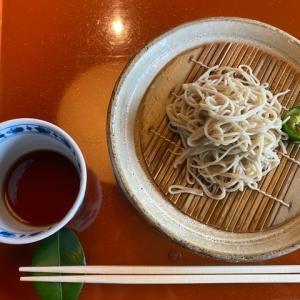新生仁木屋はおちょぼ口で食べます