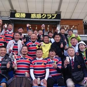 釜石マスターズ・ラグビーフレンドリー2020優勝!