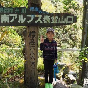 大井川鐵道満喫キャンプ 2019.11.2~4(Part3)