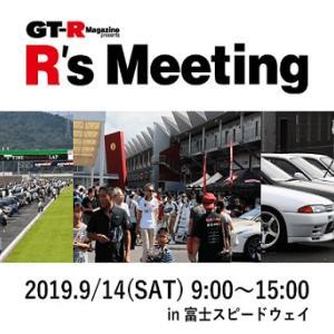 R's Meeting 2019