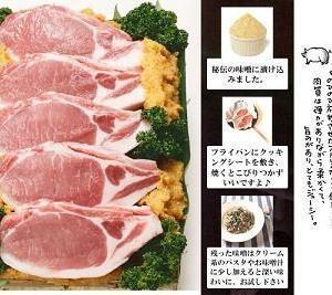 イベリコ豚以上に凄い豚が誕生!!