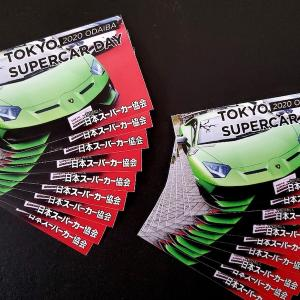 TOKYO SUPERCAR DAY 2020