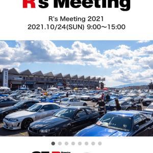R's ミーティング2021