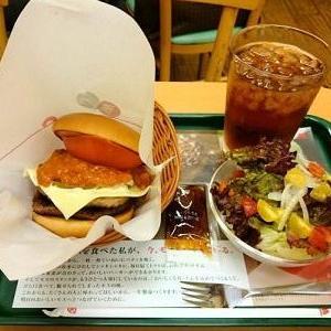 本日はハンバーガーの日