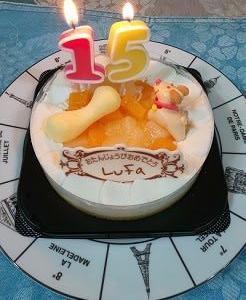 Happy birthday Lufa