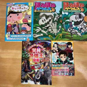 【小学1年生】7才誕生日プレゼント~図書カード