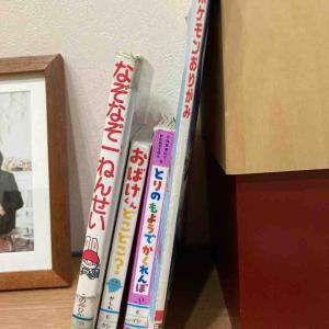 【小学1年生】最近1人で読んでいる本。鬼滅は最新刊まで読破!