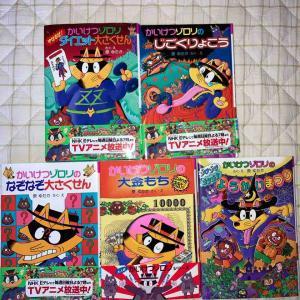 【小学2年生】8才誕生日プレゼント~図書カードでゾロリ大人買い