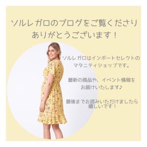 8月10日から2週間使えるスペシャルクーポン発行中!!