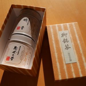日本から嬉しく美味しいプレゼント