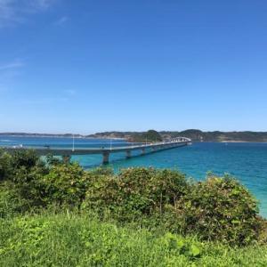 下関 角島