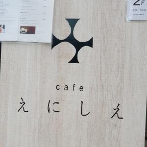 仙台*cafeえにしえ  季節のの移ろいを感じられる新店カフェ