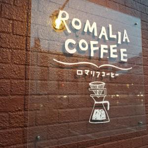 仙台*五橋のバス通りにある喫茶店  ロマリアコーヒー