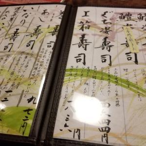 京都*いづ重と満寿形屋の鯖寿司食べ比べと平安神宮  神苑の散紅葉*