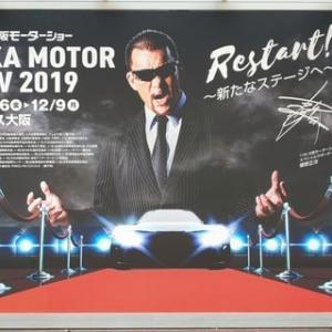 第11回 大阪モーターショー