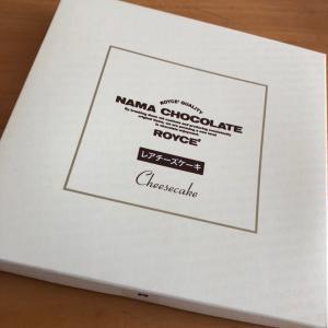 ロイズ 生チョコレート レアチーズケーキ