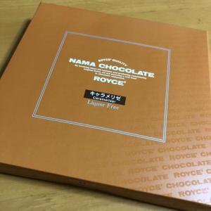 ロイズ 生チョコレート キャラメリゼ