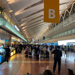羽田空港なう。ANAラウンジでマッタリ中