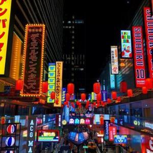 中国広東省に「怪しい日本街」、日本のSNSで話題に! でも…