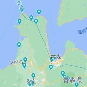 Google MAPのリスト機能で行き先保存 個人旅行の行程管理はどうしていますか?①