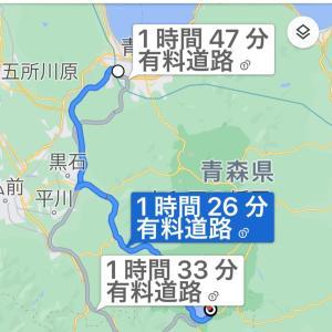 Google MAPで車の移動時間の算出 個人旅行の行程管理はどうしていますか?②
