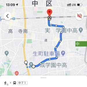 Google MAPでバスやタクシーの経路や料金検索も 個人旅行の行程管理はどうしていますか?③