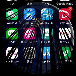 Google MAPとiPhoneのメモの連携 個人旅行の行程管理はどうしていますか?④