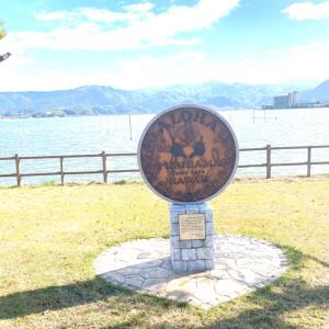 【完全なGoTo旅行】日本のハワイ? そこそこ山陰旅行初日③