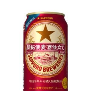 【EじゃなくてもAじゃないか】スペルミスで発売中止の缶ビール、一転発売へ