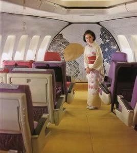 【和服着用は1990年まで継続をしていた?】「和服でCAが接客」実は昔JALがやっていた!