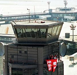 成田旧管制塔、旧C滑走路も想定 40年以上見守りまもなく解体