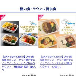 【今週も2種類】本日10時より販売。よくばり丼ぶりセットと満腹の2種類
