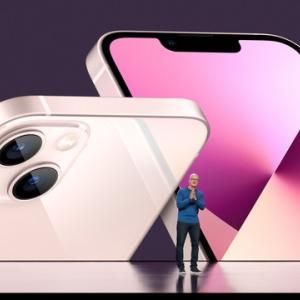 【最初からSIMフリー】「iPhone 13」シリーズは4キャリアとも最新からSIMロックなし