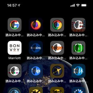【焦った!】iPhone12のクイックスタートで移行トラブル。泣きたくなりました。結局5Gで接続