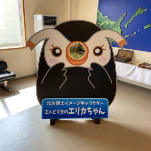 道東弾丸旅行 二日目その4 日本最東端 納沙布岬