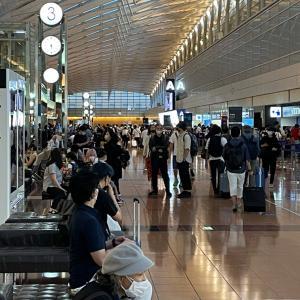 【超高速弾丸日帰り世界遺産見学旅行】その1 羽田空港は多少混雑。チェックイン後も座席変更可能。