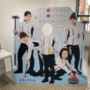 道東弾丸旅行 最終日 その7 女満別空港に到着。