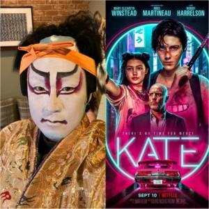 Netflix『KATE(ケイト)』に出演