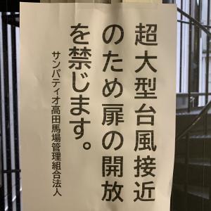 台風19号♪