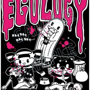 KSG「Egology」Tシャツ・パーカー発売決定!(ただいまより予約開始!)