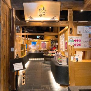 日本全国ご当地グルメビュッフェ 大地の贈り物 上野店