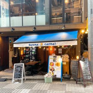 肉、生牡蠣、チーズ好き!飯田橋 Buona Carne (ボナカルネ)