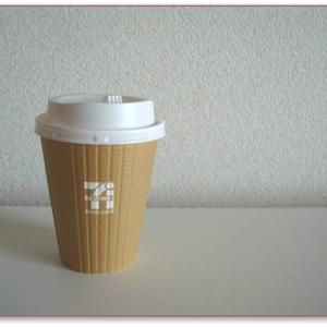 【得】コーヒーが11円で買えちゃいましたΣ(・□・;)