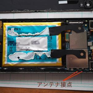 Xperia Z5 PremiumのおサイフケータイFeliCaが使えなくなったので
