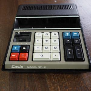 贅沢な構造な電卓