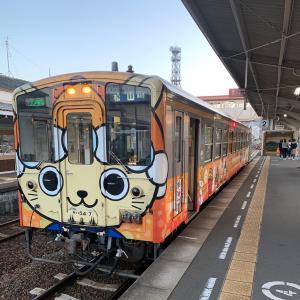 愛媛・広島割引きっぷの旅2020・2日目