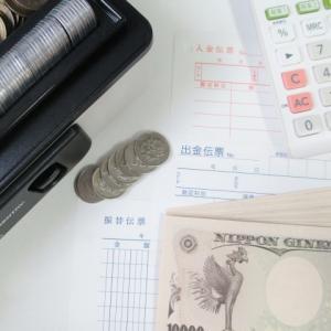 中小企業の小口現金のキャッシュレス化は必要?