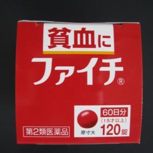 小林製薬さんの貧血にファイチ・・!(^^)!