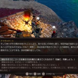 【ディヴィニティ:OS2】ヤハンのクエストで、超レア「内なる悪魔召喚のスキルブック」を入手!